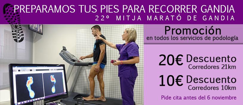 Promoción 22 Mitja Marató Gandia